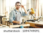 portrait of confident carpenter ... | Shutterstock . vector #1094749091