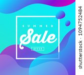 creative banner design fluid... | Shutterstock .eps vector #1094752484