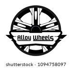 logo alloy wheels | Shutterstock .eps vector #1094758097