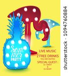 summer party banner with... | Shutterstock .eps vector #1094760884