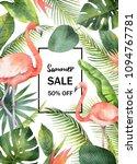 watercolor summer sale banner... | Shutterstock . vector #1094767781
