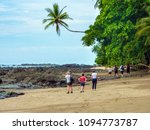hiking in corcovado national...   Shutterstock . vector #1094773787