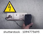 the electrician makes... | Shutterstock . vector #1094775695