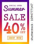 design of multicoloured poster... | Shutterstock .eps vector #1094777147
