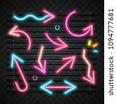 arrow neon sign | Shutterstock .eps vector #1094777681