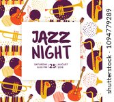 jazz night template with... | Shutterstock .eps vector #1094779289