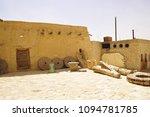 monastery st.antoniy egypt  3d... | Shutterstock . vector #1094781785