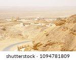 monastery st.antoniy egypt  3d... | Shutterstock . vector #1094781809