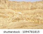 monastery st.antoniy egypt  3d... | Shutterstock . vector #1094781815