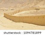 monastery st.antoniy egypt  3d... | Shutterstock . vector #1094781899