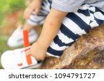 1 year old baby has allergies... | Shutterstock . vector #1094791727