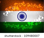 beautiful floral in indian flag ... | Shutterstock .eps vector #109480007
