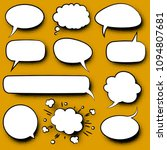 retro cartoon speech bubble... | Shutterstock .eps vector #1094807681
