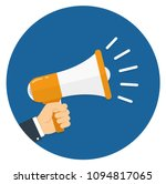 megaphone in hand cartoon.... | Shutterstock .eps vector #1094817065