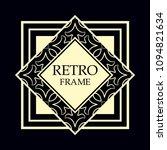 vector geometric frame in art... | Shutterstock .eps vector #1094821634
