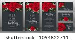 wedding invitation card... | Shutterstock .eps vector #1094822711