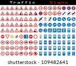 traffic sign collection | Shutterstock . vector #109482641
