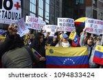 montevideo  may 20   venezuelan ... | Shutterstock . vector #1094833424