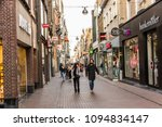 the hague  netherlands   april... | Shutterstock . vector #1094834147