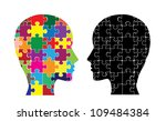 Stock vector this image illustrates the use of brain hemispheres 109484384