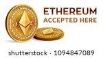 ethereum. accepted sign emblem. ... | Shutterstock .eps vector #1094847089