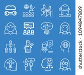 set of 16 people outline icons...   Shutterstock .eps vector #1094847809