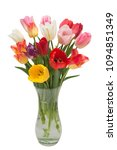 bouquet flowers tulips in a...   Shutterstock . vector #1094851349