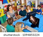 online education student... | Shutterstock . vector #1094853224