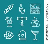 set of 9 food outline icons... | Shutterstock .eps vector #1094859779