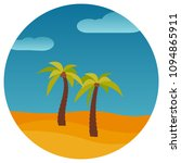 cartoon nature landscape with... | Shutterstock .eps vector #1094865911