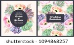 vintage wedding invitation | Shutterstock .eps vector #1094868257