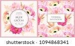 vintage wedding invitation | Shutterstock .eps vector #1094868341