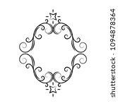 oval vintage filigree frame.... | Shutterstock .eps vector #1094878364