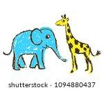 crayon like kid s hand drawn... | Shutterstock .eps vector #1094880437
