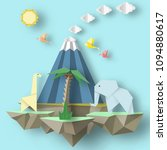 paper origami conceptual... | Shutterstock .eps vector #1094880617