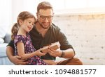 father's day. happy family... | Shutterstock . vector #1094881577