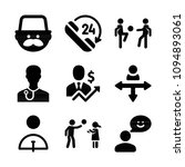 people related set of 9 icons... | Shutterstock .eps vector #1094893061