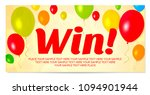 sweepstakes banner  win prizes  ... | Shutterstock .eps vector #1094901944