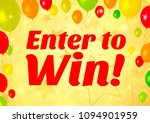 celebration win banner with... | Shutterstock .eps vector #1094901959