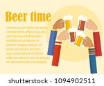 beer festival colorful poster.... | Shutterstock .eps vector #1094902511