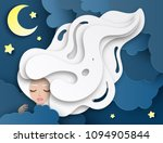 vector portrait of sleeping... | Shutterstock .eps vector #1094905844