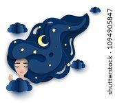 vector portrait of sleeping... | Shutterstock .eps vector #1094905847