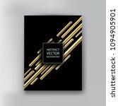 abstract 3d geometric... | Shutterstock .eps vector #1094905901