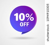 10  off discount sticker. sale... | Shutterstock .eps vector #1094910305