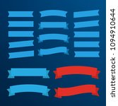 vector ribbon set on white... | Shutterstock .eps vector #1094910644