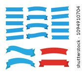 vector ribbons set isolated.... | Shutterstock .eps vector #1094910704