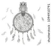 dreamcatcher with owl. flying... | Shutterstock .eps vector #1094910791