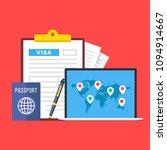 visa application. clipboard... | Shutterstock .eps vector #1094914667
