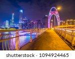 modern buildings in guangzhou... | Shutterstock . vector #1094924465