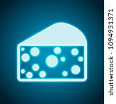 piece of cheese icon. neon... | Shutterstock .eps vector #1094931371